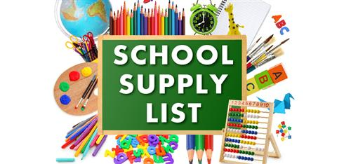 Student Supply List 2020-2021